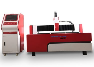 1mm Stainless Steel / Metal Laser Cutting Machine High Speed 20 - 50mm / s