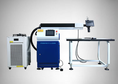 Double Path Channel Laser Welding Machine With Soft Fiber Cable